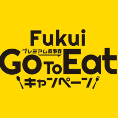 go to eat 福井